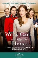Когда зовёт сердце / When Calls the Heart (2014)
