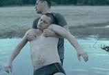 Фильм Крещение / Chrzest (2010) - cцена 3