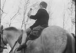 Фильм Шифры / Szyfry (1966) - cцена 3