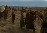 Сцена из фильма Кочевник / Nomad (2006) Кочевник сцена 3
