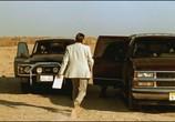 Сцена из фильма Невыполнимое задание (2006) Невыполнимое задание сцена 4