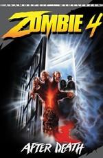 Пожиратели плоти 4: После смерти (Зомби 4) / Zombie 4: After Death (Oltre la morte) (1989)