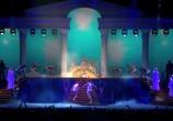 Музыка Kylie Minogue - Aphrodite: Les Folies Tour 2011 (2011) - cцена 2