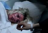 Фильм Клиника / The Facility (2012) - cцена 2