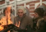 Сцена из фильма Михайло Ломоносов (1986) Михайло Ломоносов