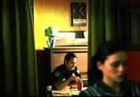 Фильм Мои черничные ночи / My Blueberry Nights (2008) - cцена 2