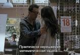 Фильм Законы привлекательности / Wan You Yin Li (2011) - cцена 3