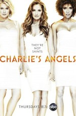 Ангелы Чарли / Charlie's Angels (2011)