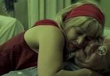 Сцена из фильма Нашествие варваров / Les invasions barbares (2003) Нашествие варваров