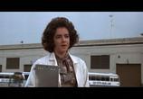 Фильм Большой автобус / The Big Bus (1976) - cцена 1