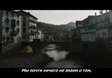 Сцена из фильма Ожидания шторма / Ofrenda a la tormenta (2020) Ожидания шторма сцена 1
