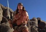 Фильм Конан - Разрушитель / Conan the Destroyer (1984) - cцена 1
