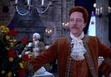 Сцена из фильма Кот в сапогах / Puss in Boots (1988) Кот в сапогах сцена 4