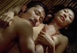 Фильм Империя страсти / Ai no borei (1978) - cцена 1