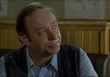 Фильм Кто есть кто? / Flic ou voyou (1979) - cцена 2