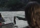 Сцена из фильма Из темноты / Out of the Dark (2014) Из темноты сцена 9