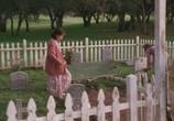Фильм Одиночество / Alone (1997) - cцена 5