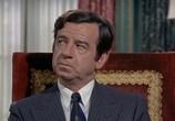 Фильм Новый лист / A New Leaf (1971) - cцена 3