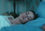 Сериал Канцелярская крыса (2018) - cцена 1