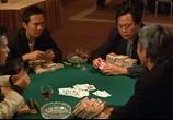 Фильм Кидала в Вегасе / Du xia da zhan La Si Wei Jia Si (1999) - cцена 1