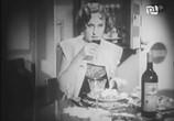 Фильм Девушка из почты / Panienka z poste restante (1935) - cцена 2