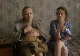 Сцена из фильма Петербург. Любовь. До востребования (2019)