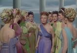 Фильм С небес на землю / Down to Earth (1947) - cцена 2