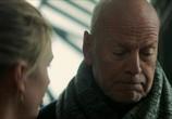 Сцена из фильма Полное уничтожение / Hard Kill (2020) Полное уничтожение сцена 4