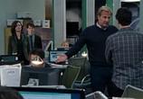 Сцена из фильма Служба новостей / The Newsroom (2012) Больше, чем история развития сцена 3