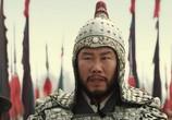 Фильм Спасти генерала Яна / Saving General Yang (2013) - cцена 1