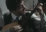 Сцена из фильма Собачье сердце / Cuore di Cane (1976)