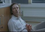 Фильм Неуместный человек / Den Brysomme mannen (2006) - cцена 7