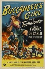 Девушка пирата / Buccaneers Girl (1950)