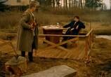 Сцена из фильма Заговор (2007)