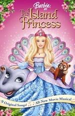 Барби в роли Принцессы Острова / Barbie as the Island Princess (2007)