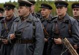 Сцена из фильма Подольские курсанты (2020)