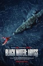 Хищные воды: Западня / Black Water: Abyss (2020)