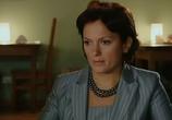Фильм Не отрекаются любя... (2008) - cцена 1
