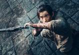 Фильм Ассасин: Битва миров / Ci sha xiao shuo jia (2021) - cцена 3