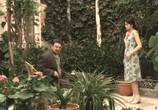 Фильм Поединки: Правдивая история. Тегеран 43 (2011) - cцена 2