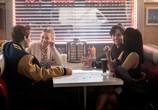 Сериал Ривердэйл / Riverdale (2017) - cцена 4