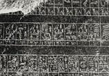 ТВ Откровения пирамид / The Revelation of the Pyramids (2010) - cцена 2