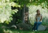 Фильм За спокойной внешностью / Bag det stille ydre (2005) - cцена 6
