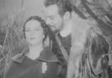 Сцена из фильма Барбара Радзивилловна / Barbara Radziwiłłówna (1936) Барбара Радзивилловна сцена 3