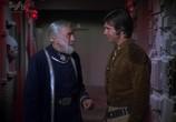 Фильм Завоевание Земли / Conquest of the Earth (1981) - cцена 4
