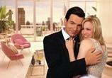 Фильм К черту любовь! / Down with Love (2003) - cцена 1