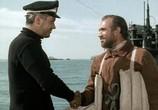 Фильм Атака субмарины / La grande speranza (1955) - cцена 5