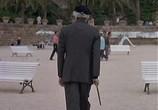 Сцена из фильма Фламандская доска / Uncovered (1994) Фламандская доска сцена 2
