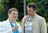 Сцена из фильма Ланцет (2019)