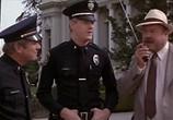Фильм Друг-приятель / Buddy Buddy (1981) - cцена 4